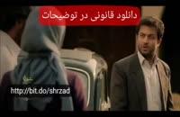 قسمت 14 فصل 3 شهرزاد (۱۴) چهاردهم سوم (دانلود کامل) HD 1080 (آنلاین) - آپارات
