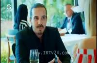 دانلود رایگان قسمت144 سریال عشق اجاره ای دوبله فارسی