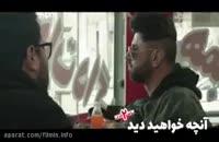 سریال ساخت ایران 2 - قسمت هفتم 7 (دانلود رایگان)