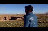 فاجعه ی زیست محیطی در ایران ،نشست زمین