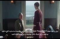 دانلود زیرنویس فارسی فیلم Phantom Thread 2017