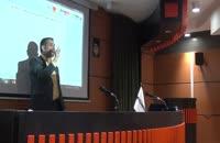 دیجیتال مارکتینگ دیجیتال مارکتینگ  بهزاد حسین عباسی