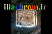 دستگاه ابکاری فانتاکروم /کروم پاش/ابکاری پاششی 09127692842