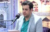 سخنرانی استاد رائفی پور با موضوع جنود عقل و جهل - تهران - 1396/04/01 - (جلسه 3)