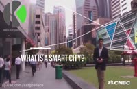 شهر هوشمند چگونه است؟