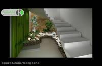 چگونه زیر پله خانه را تزیین کنیم؟س