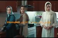 دانلود کامل فیلم ملی و راه های نرفته اش