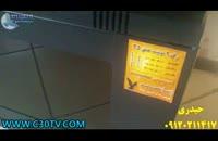 قیمت و فروش رک 9یونیت رک9 یونیت رک 9 نه عمق 45-ژابیژالکترونیک حیدری