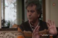 قسمت بیست و دوم 22 سریال رهایم نکن | 16 خرداد 97