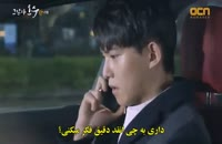 قسمت دوم  سریال کره ای آن مرد اوه سو –- That Man Oh Soo 2018  - با زیرنویس چسبیده