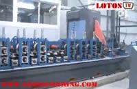 ماشین آلات تولید لوله و پروفیل