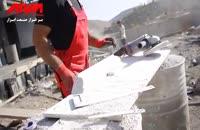 فرز آهنگری چیست و چه کاربردی دارد ؟