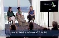 مصاحبه هالیوود ریپورتر با گلشیفته فراهانی