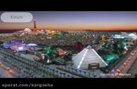 بزرگترین پروژه های ساختمانی جهان