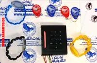 اکسس کنترلر رمز دار سیستم درب بازکن رمزی کارتی RFID