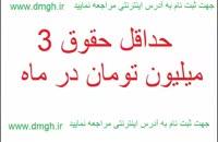 کار در منزل اصفهان خمینی شهر