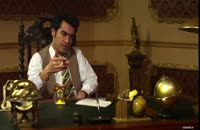 دانلود قسمت 15 سریال شهرزاد (رایگان HD) لینک کامل