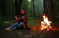 گیتار زدن آهنگ سریال عاشقانه به وسیله یک دختر خوش ذوق