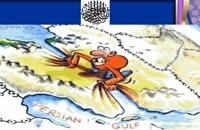060007 - طرح ایران رود (محمد مونسان)