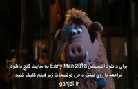 دانلود انیمیشن Early Man 2018 با دوبله فارسی