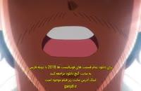 دانلود کارتون فوتبالیست ها 2018 قسمت سوم دوبله فارسی