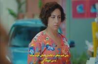 دانلود قسمت 3 سریال ترکی پرنده خوش اقبال با زیرنویس چسپیده فارسی