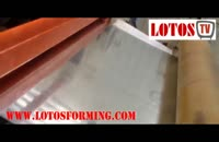اسلایتر ورقهای فلزی