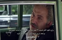 قسمت سیزدهم فصل دوم سریال شهرزاد   قسمت 13 فصل 2 شهرزاد