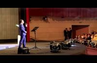 خنده دار ترین کنسرت حسن ریوندی جدید و بسیار باحال