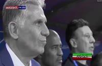 کلیپ حماسی و تماشایی از عملکرد خوب تیم ملی برابر اسپانیا
