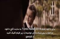 دانلود فیلم Tomb Raider 2018 با زیرنویس فارسی