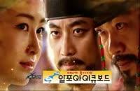 قسمت دهم سریال کره ای بک دونگ سوی دلاور - Warrior Baek Dong Soo - با بازی جی چانگ ووک و یو سئونگ هو  - با زیرنویس فارسی