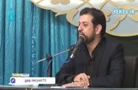 سخنرانی استاد رائفی پور در شبهای قدر 97 - جلسه دوم - پیرامون شب قدر - 1397/03/17 - شب 23 رمضان