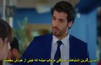 دانلود سریال ترکی ماه کامل – Dolunay قسمت چهاردهم