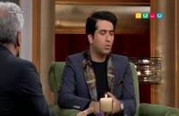 دانلود دورهمی 3 با محمد معتمدی (موضوع:ترس)-2 فروردین 97