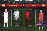 آمار دیدار ایران مقابل اسپانیا در جام جهانی 2018 روسیه