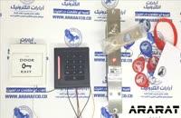 قفل کارتی هوشمند رمزدار برقی شفتی درب های ورود خروج سیستم RFID