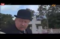 فیلم سینمایی دزد پاریسی