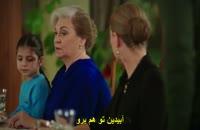 دانلود سریال ترکی جدید Siyah Beyaz Ask قسمت چهارم