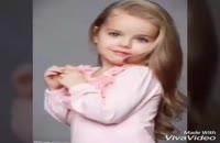 روز دختر مبارک , www.ipvo.ir