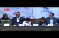 شوخی +18 مهران احمدی در نشست خبری فیلم مصادره