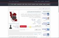 فهرست شرکتهای شهرک صنعتی کاسپین استان قزوین