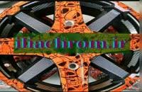 سازنده انواع دستگاه کروم پاش/ایلیاکروم/مواد فانتاکروم 02156573155