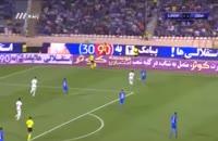 لینک پخش زنده و انلاین بازی استقلال و استقلال خوزستان
