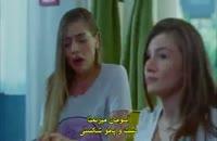 دانلود سریال ترکی ماه کامل – Dolunay قسمت ششم