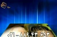 فیلم کاشت مو به روش SUT مرکز مو رنسانس (30).mp4