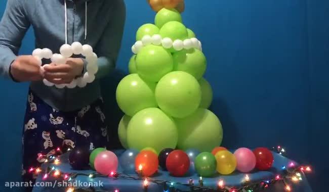 آموزش تصویری بادکنک آرایی درخت کریسمس بادکنکی زیبا