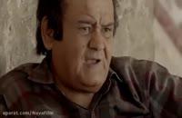 تیزر فیلم چهار اصفهانی در بغداد hd
