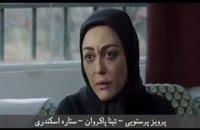 دانلود کامل فیلم خانه کاغذی مهدى صباغ زاده