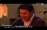Serial Haft Sin Part 13 -